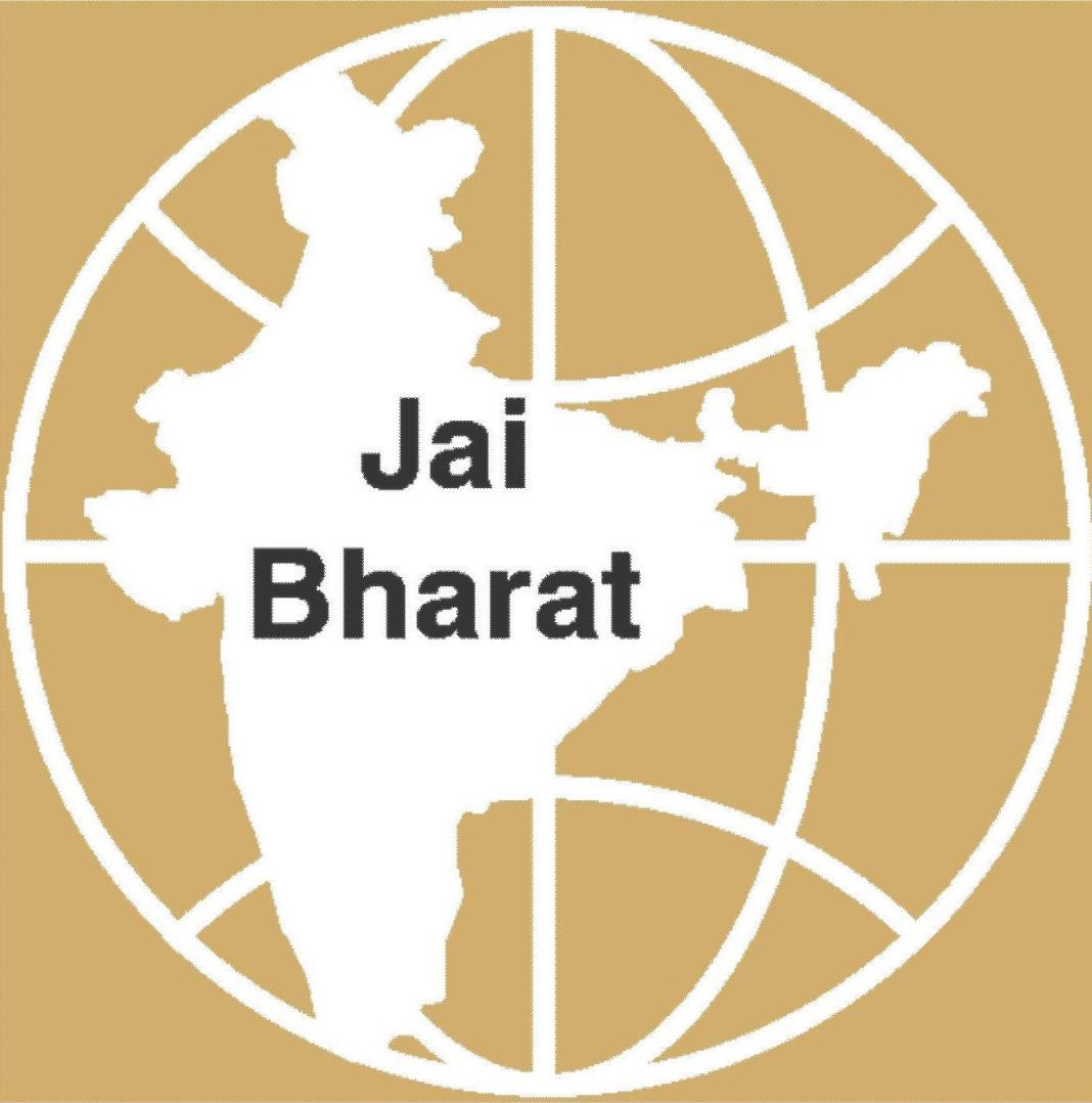 Jai Bharat Gum and Chemicals Ltd