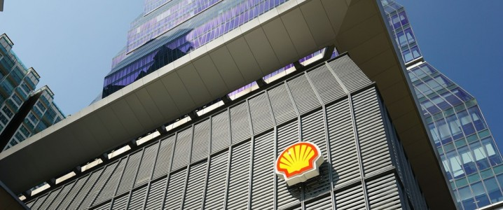 Shell may re-evaluate Oil Operations Onshore Nigeria