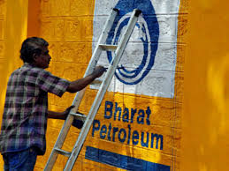BPCL to sell Numaligarh Refinery stake for Rs 9,876 cr