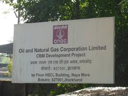 DGH abandons ONGC's bid to privatise its fields