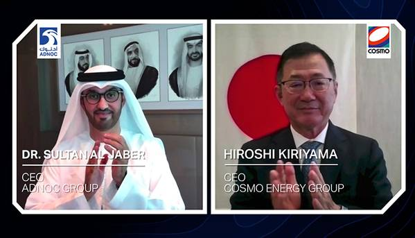 Abu Dhabi grants Japan's Cosmo offshore oil exploration rights