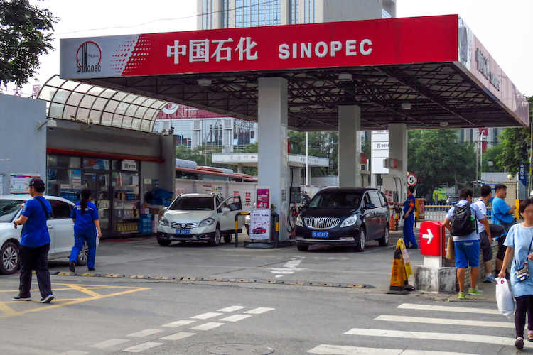 CNOOC China and Sinopec sign Cooperation Framework Agreement